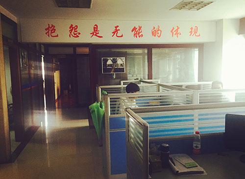 凯帆鑫欧轻钢别墅办公区域