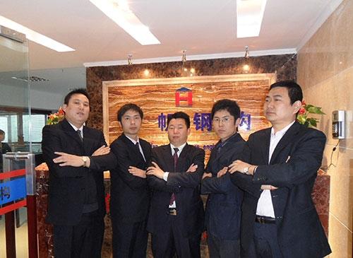 重庆凯帆鑫欧团队