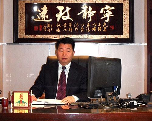 公司董事长唐文忠先生