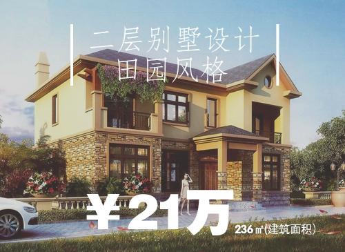 北京重庆钢结构别墅