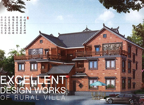重庆四合院钢结构别墅