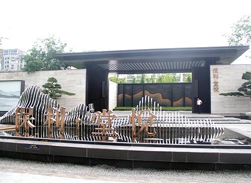 重钢项目案例:重庆保利堂悦