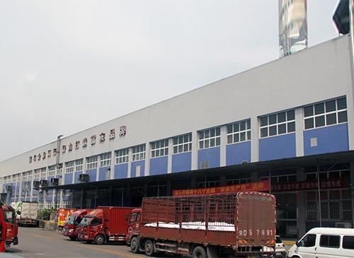 重钢项目案例:重庆重盐集团